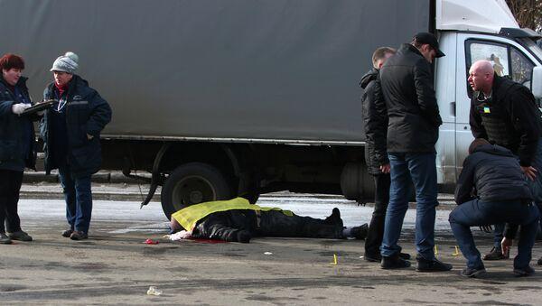 Attentato a Kharkov - Sputnik Italia