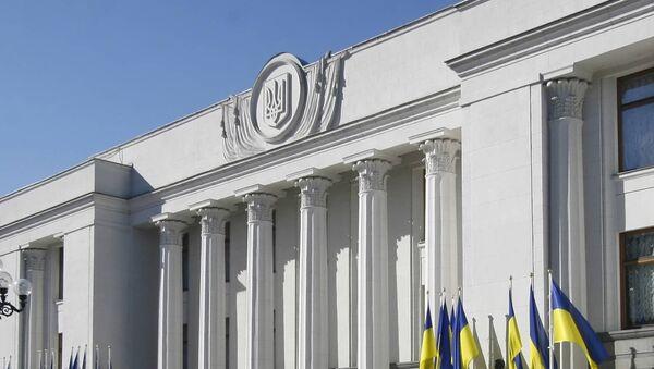 Edificio del Parlamento ucraino - Sputnik Italia