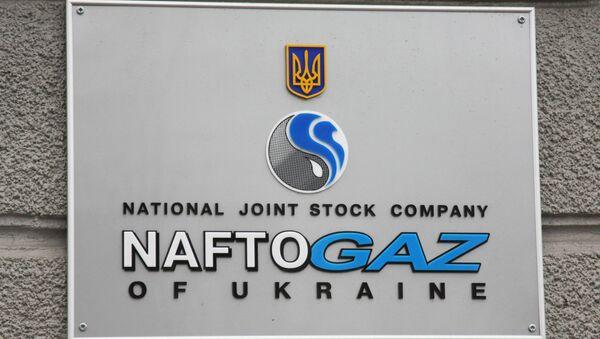 Naftogaz - Sputnik Italia