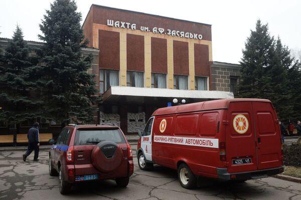 L'ingresso della miniera Zasyadko di Donetsk - Sputnik Italia
