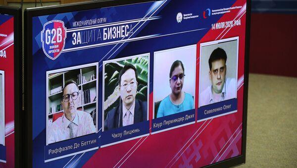 Forum G2B Ufa, la sessione dedicata allo scambio di esperienze internazionali sulla gestione della crisi economica durante la pandemia Covid - Sputnik Italia