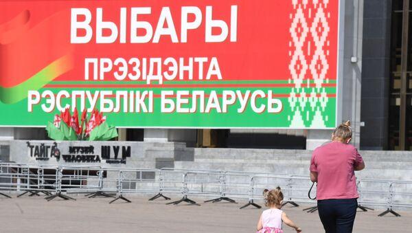 Избирательный участок на выборах президента Белоруссии  - Sputnik Italia