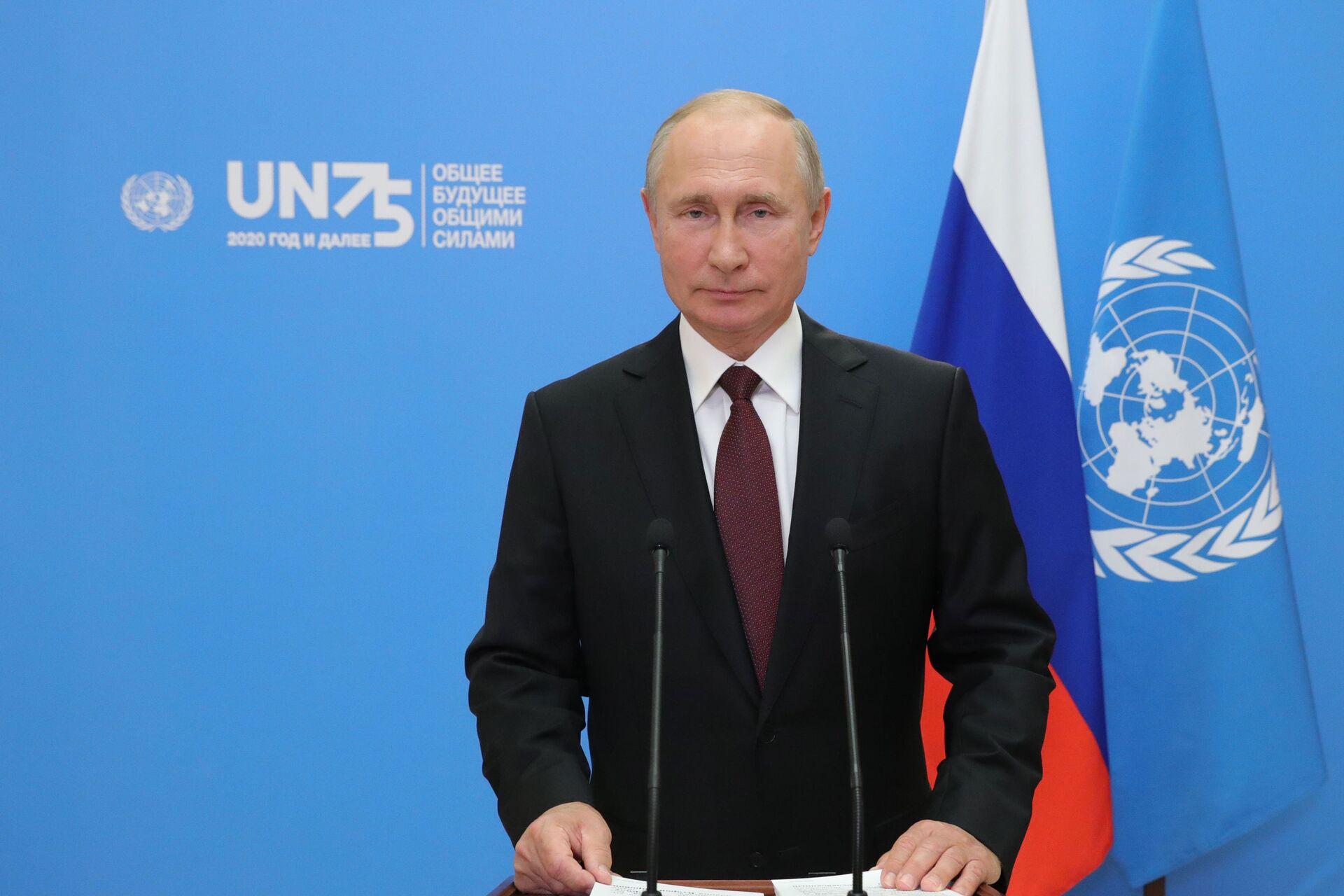 Il videomessaggio di Putin all'ONU - Sputnik Italia, 1920, 18.05.2021