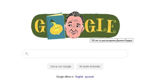 Doodle di Google per il centenario della nascita di Gianni Rodari - Sputnik Italia