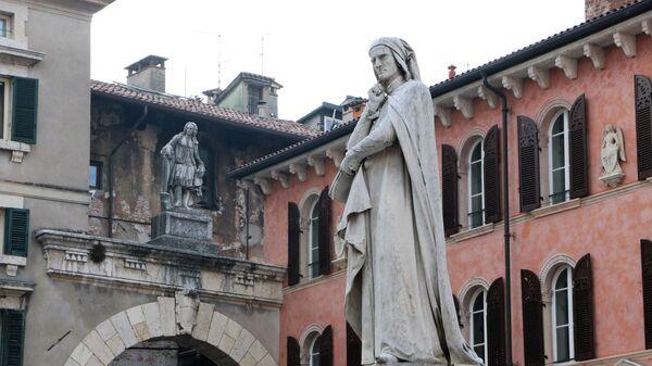 Piazza dei Signori a Verona - Sputnik Italia