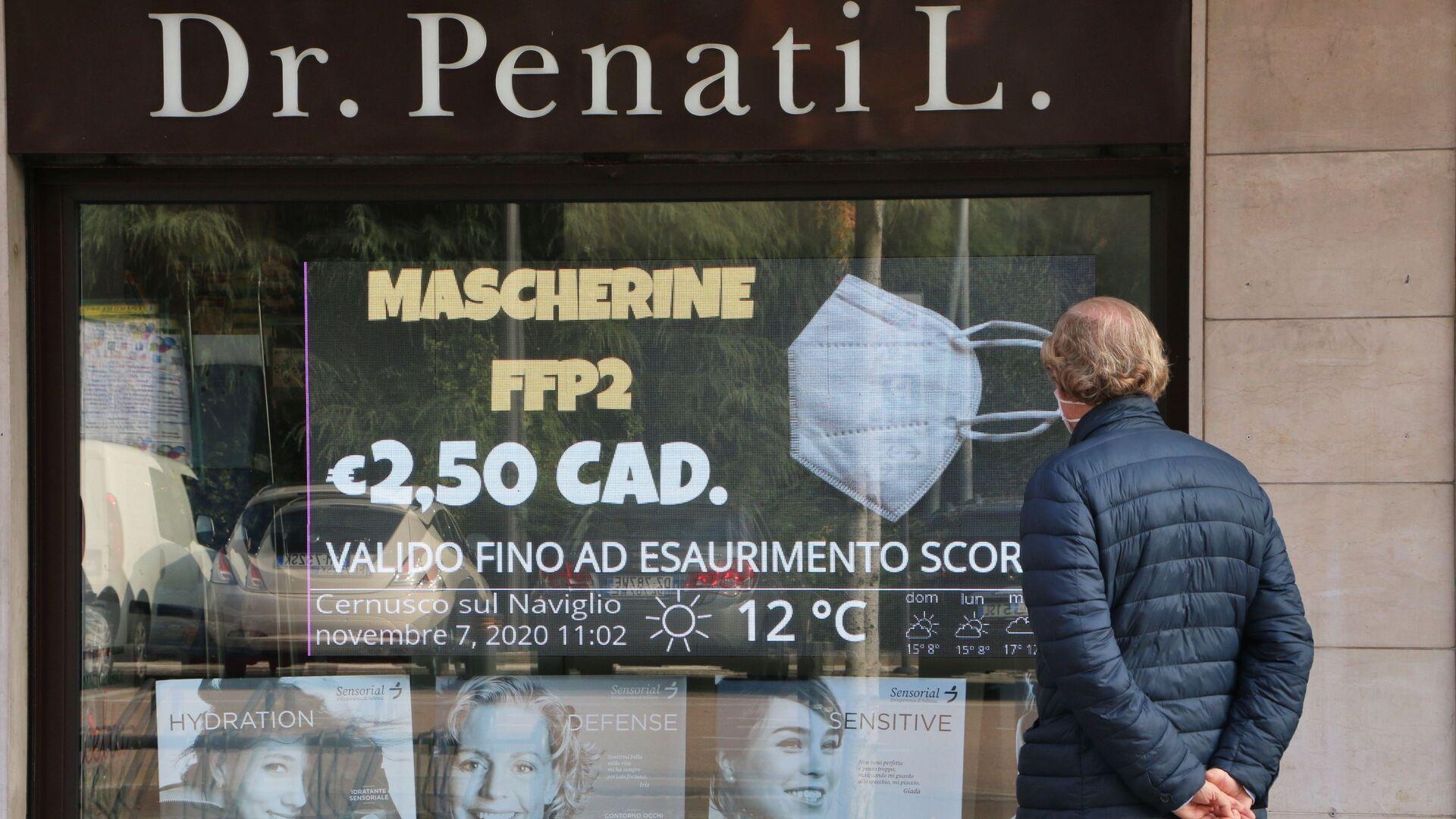 Mascherine in vendita  - Sputnik Italia, 1920, 03.04.2021