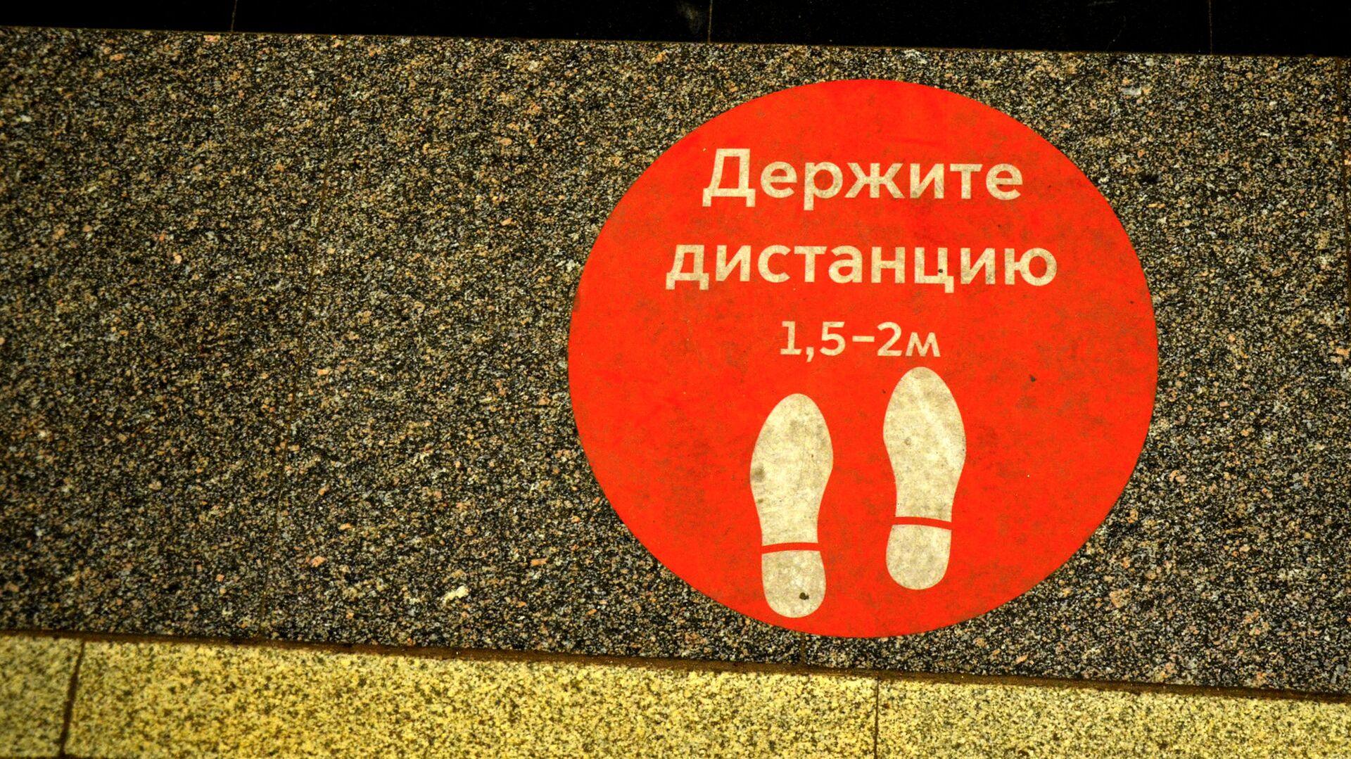 Coronavirus in Russia - segnale metropolitana di Mosca, dicembre 2020 - Sputnik Italia, 1920, 15.04.2021