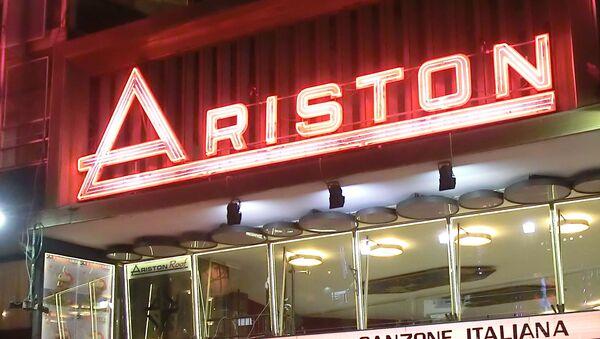 Cinema Ariston - Sputnik Italia
