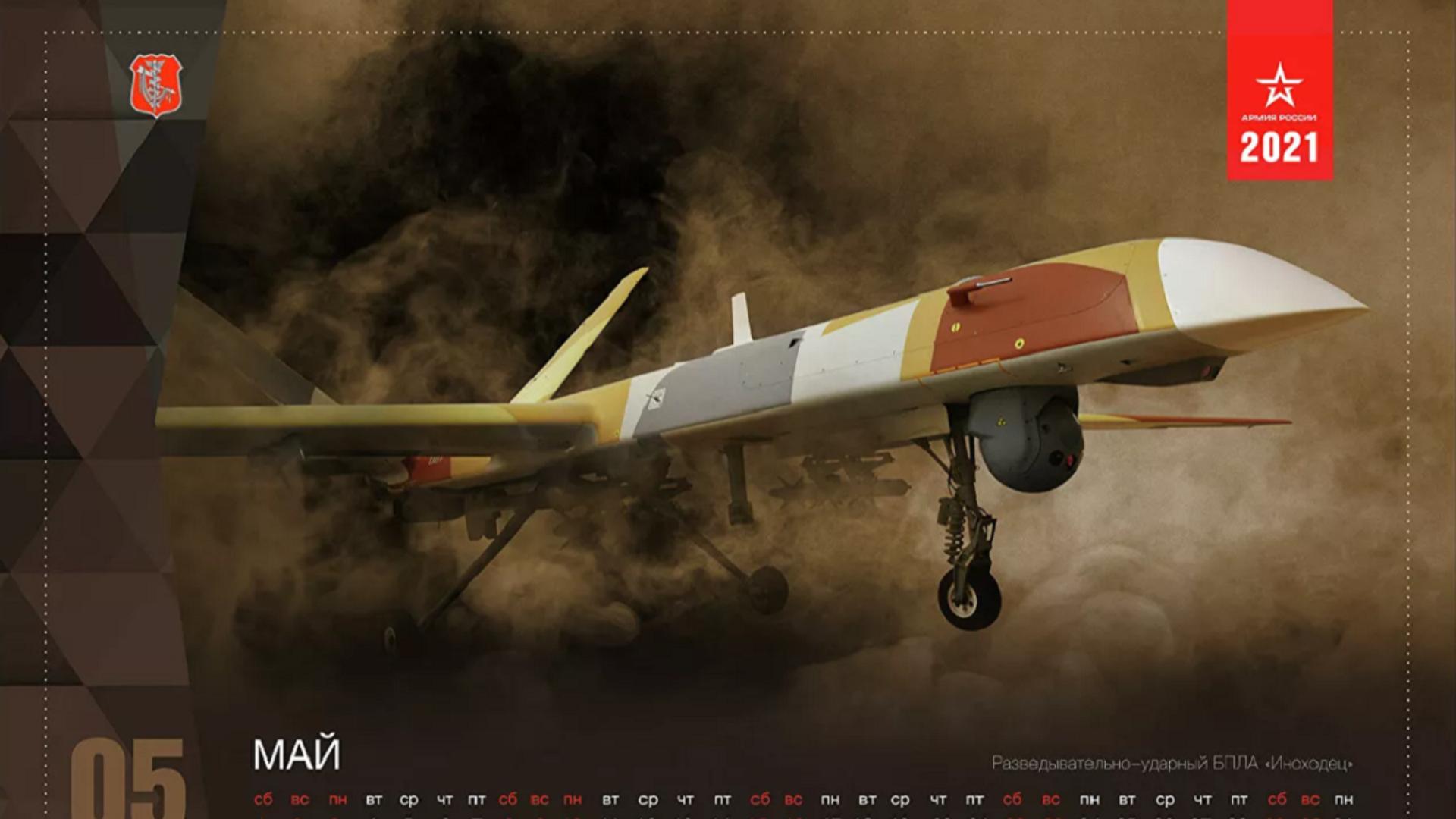Il drone da combattimento russo Orion - Sputnik Italia, 1920, 18.04.2021