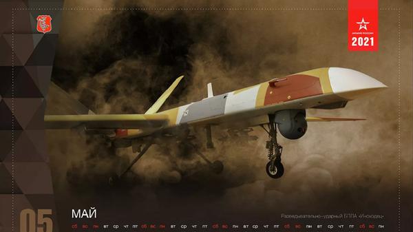 Il drone da combattimento russo Orion - Sputnik Italia