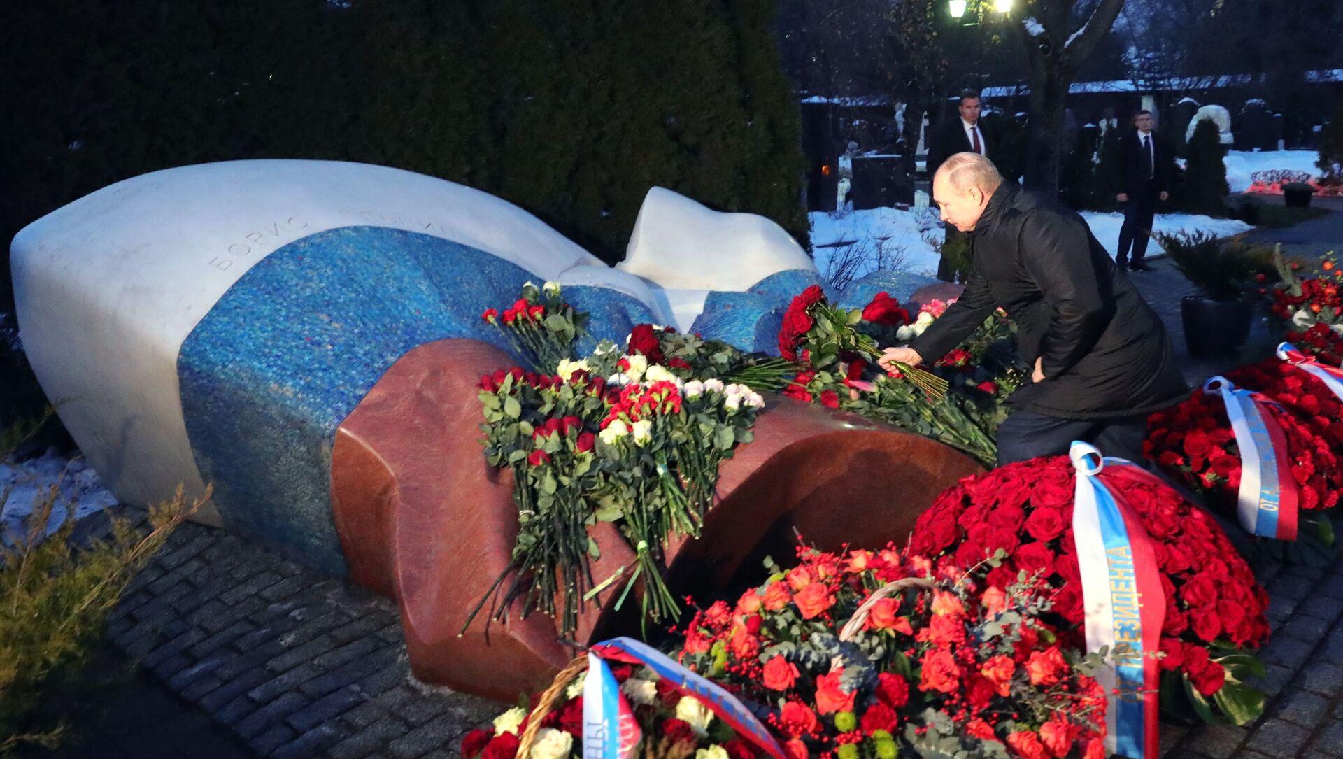 Putin ha deposto i fiori alla tomba di Eltsin  - Sputnik Italia, 1920, 01.02.2021