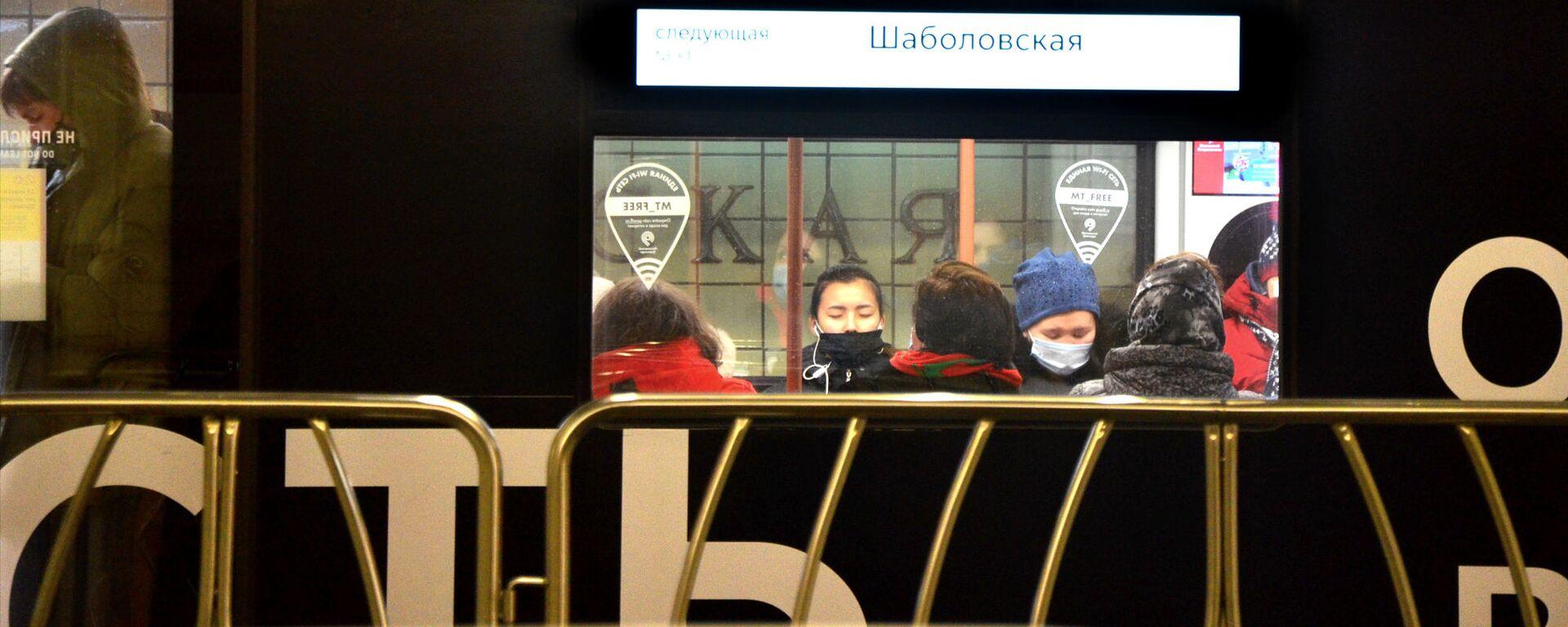 Coronavirus in Russia - Mosca, metropolitana, febbraio 2021 - Sputnik Italia, 1920, 09.02.2021