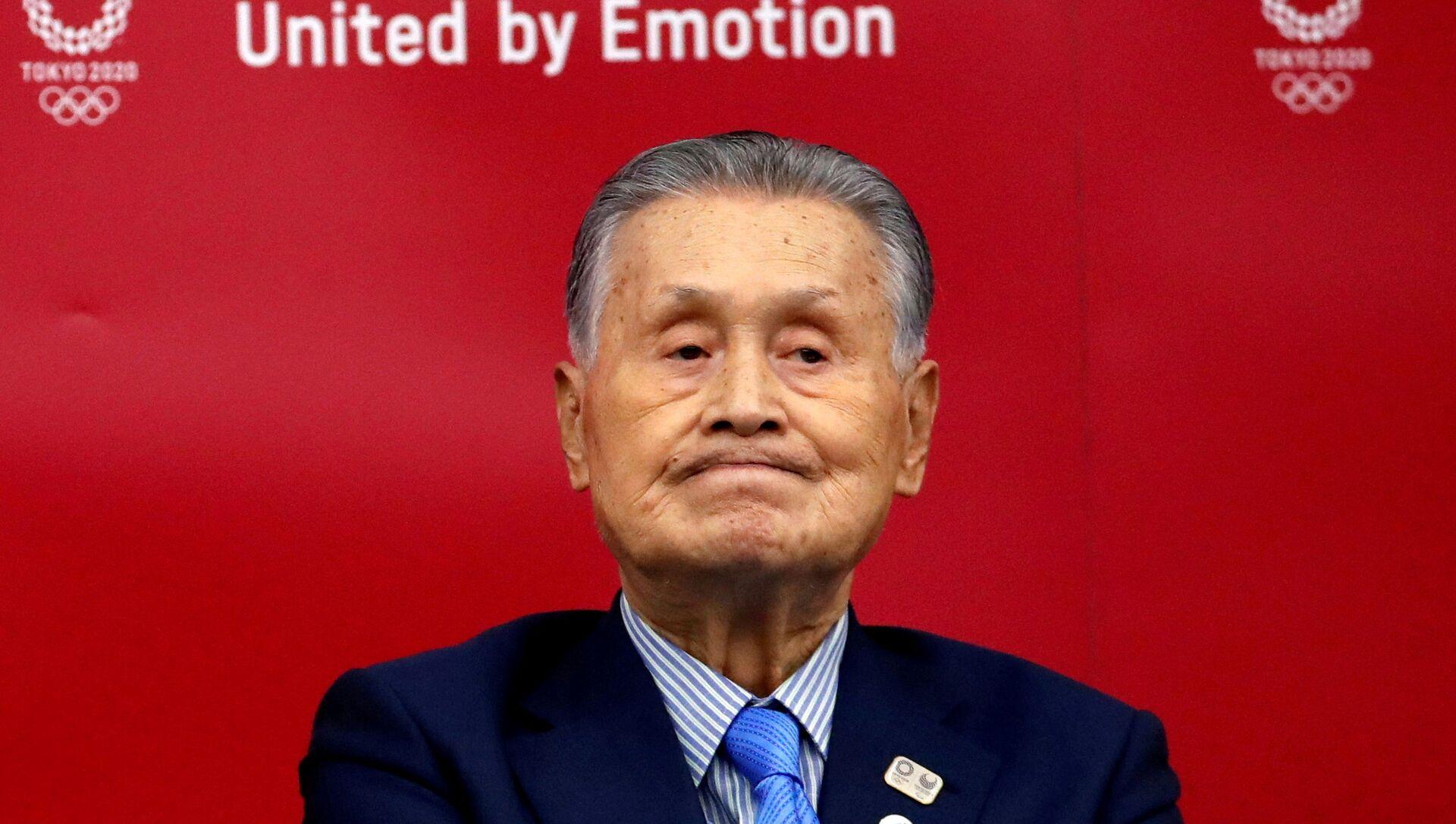 Yoshiro Mori, President del Comitato Olimpico giapponese responsabile per Tokyo 2020  - Sputnik Italia, 1920, 11.02.2021