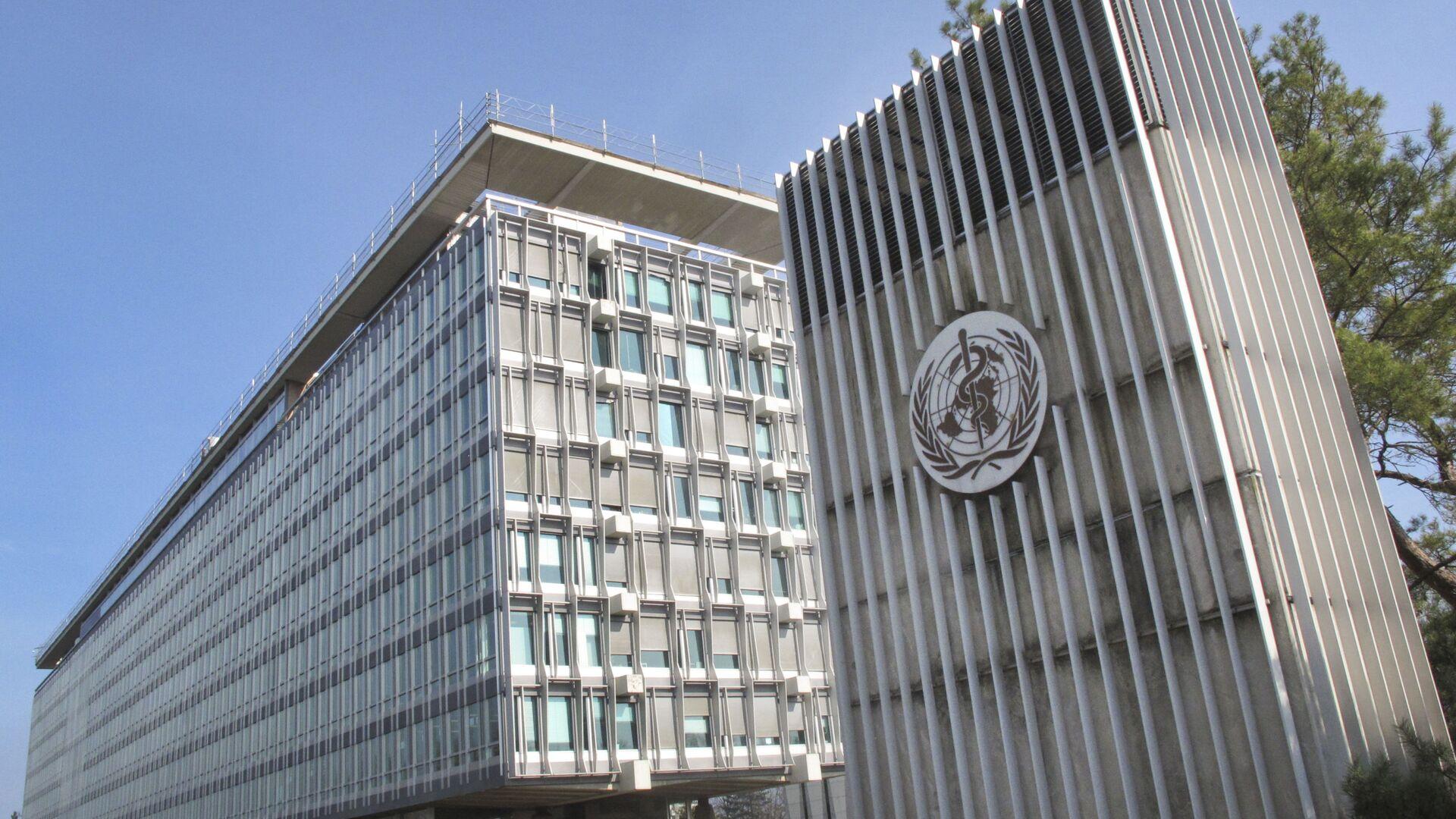 il quartier generale dell'OMS a Ginevra - Sputnik Italia, 1920, 01.05.2021