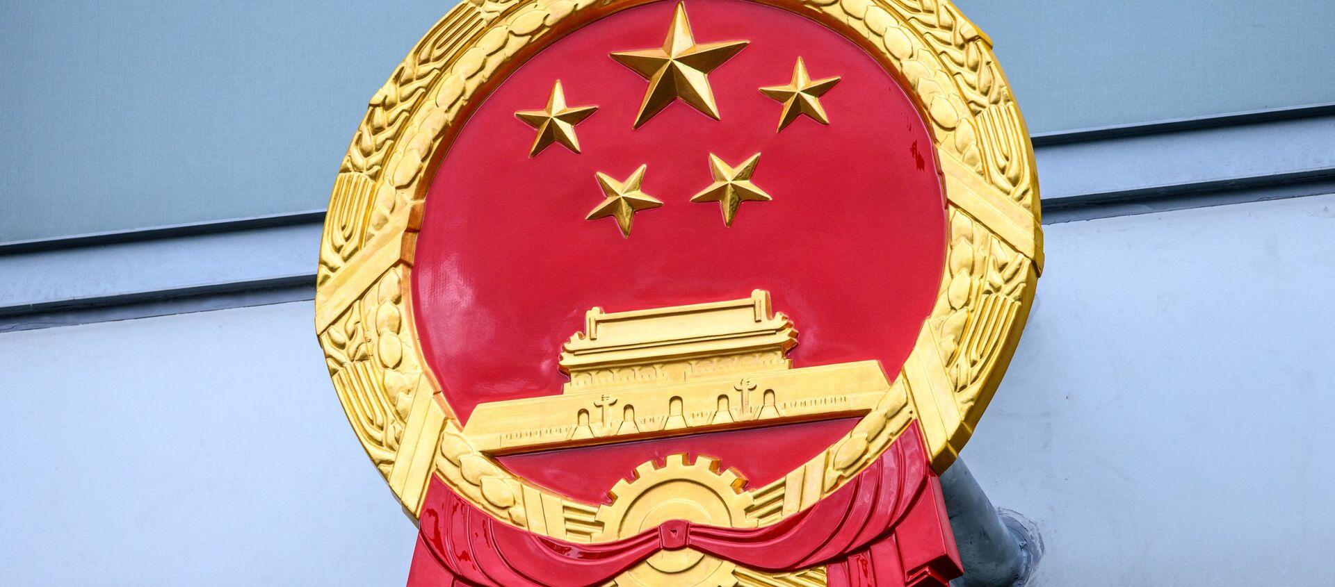 Lo stemma cinese - Sputnik Italia, 1920, 18.02.2021
