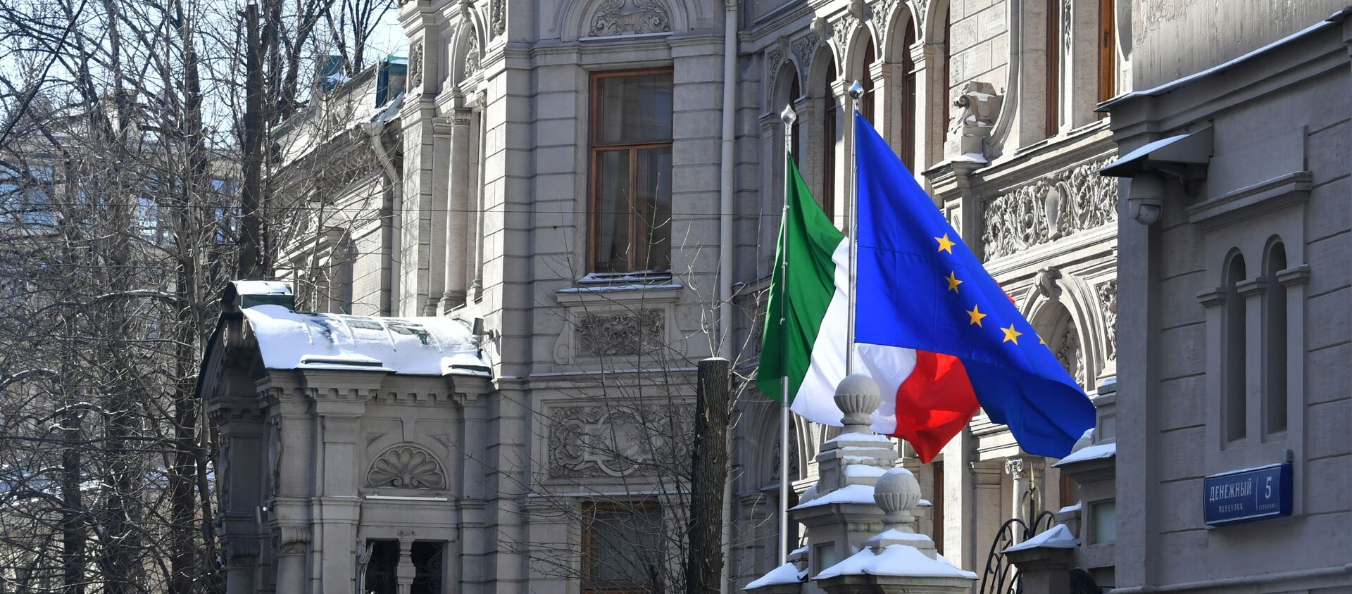 Ambasciata italiana a Mosca - Sputnik Italia, 1920, 23.02.2021