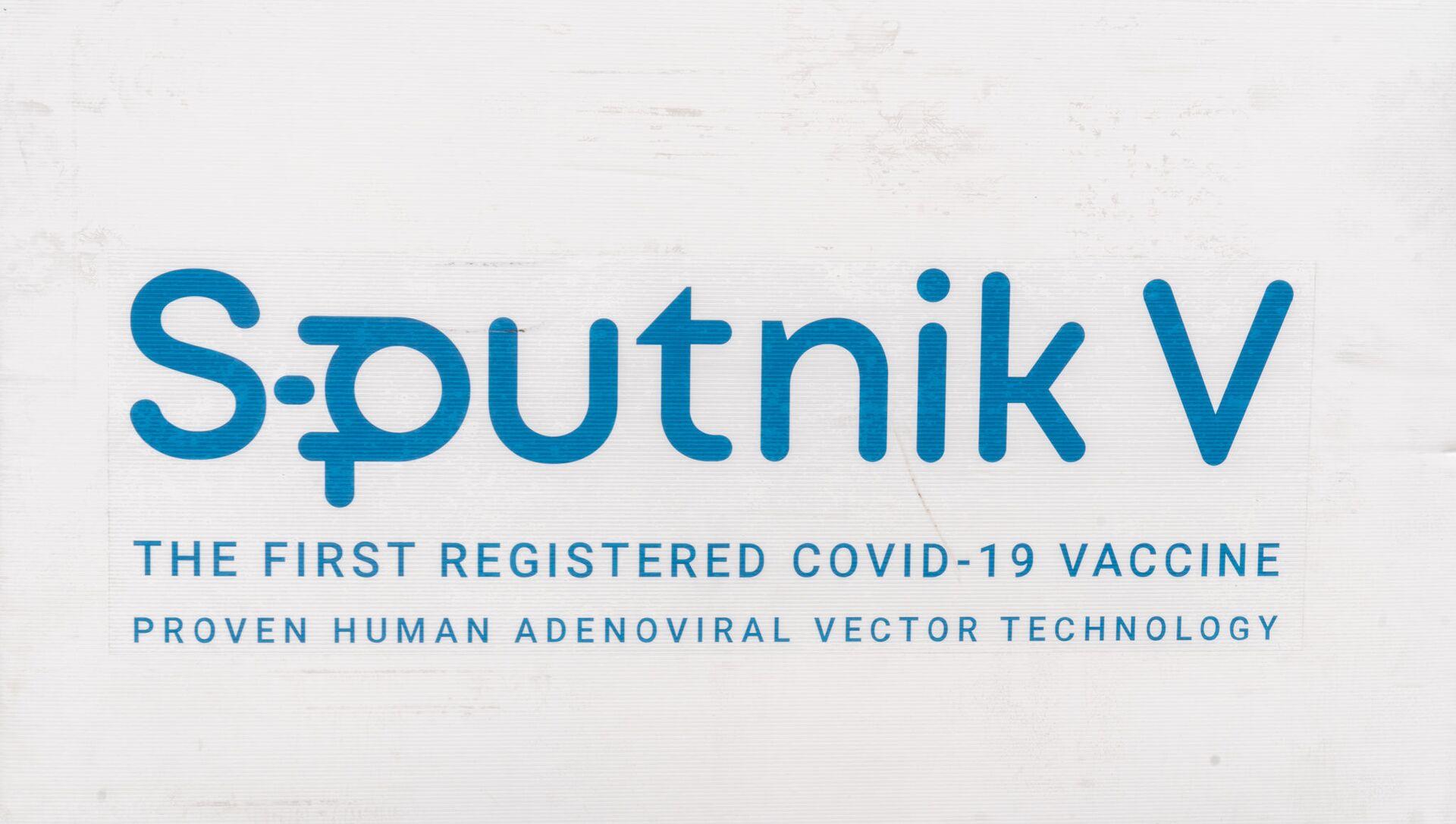 Sputnik V, il vaccino russo - Sputnik Italia, 1920, 04.04.2021