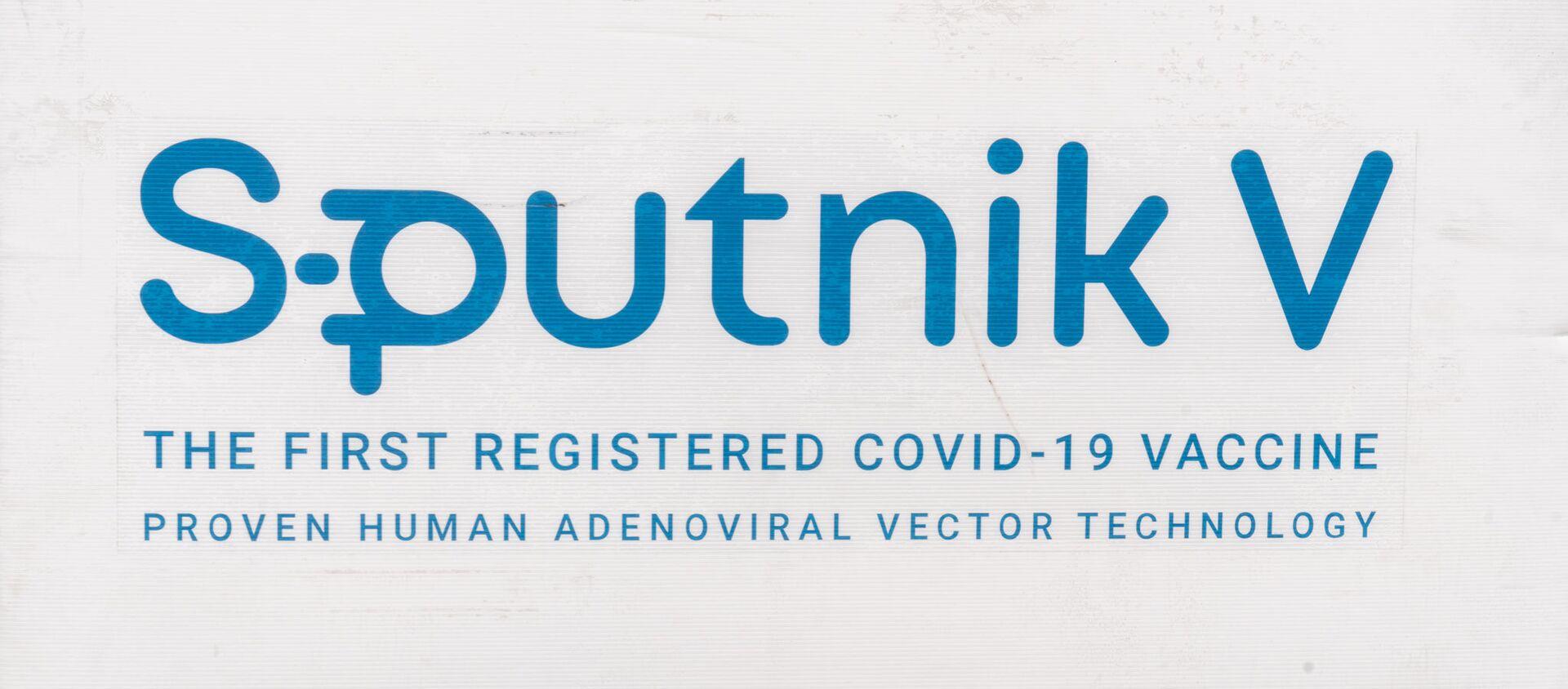 Sputnik V, il vaccino russo - Sputnik Italia, 1920, 13.03.2021