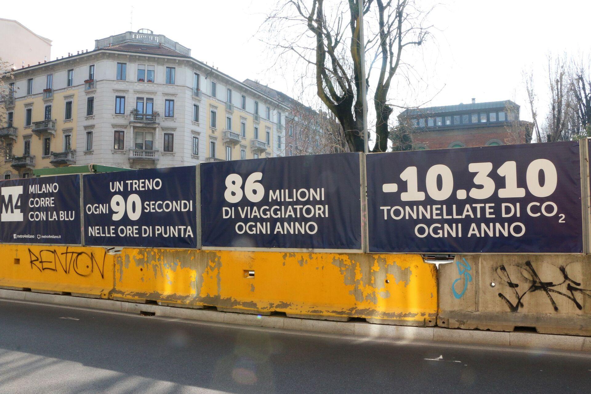 Una strada senza le persone, Milano - Sputnik Italia, 1920, 18.05.2021