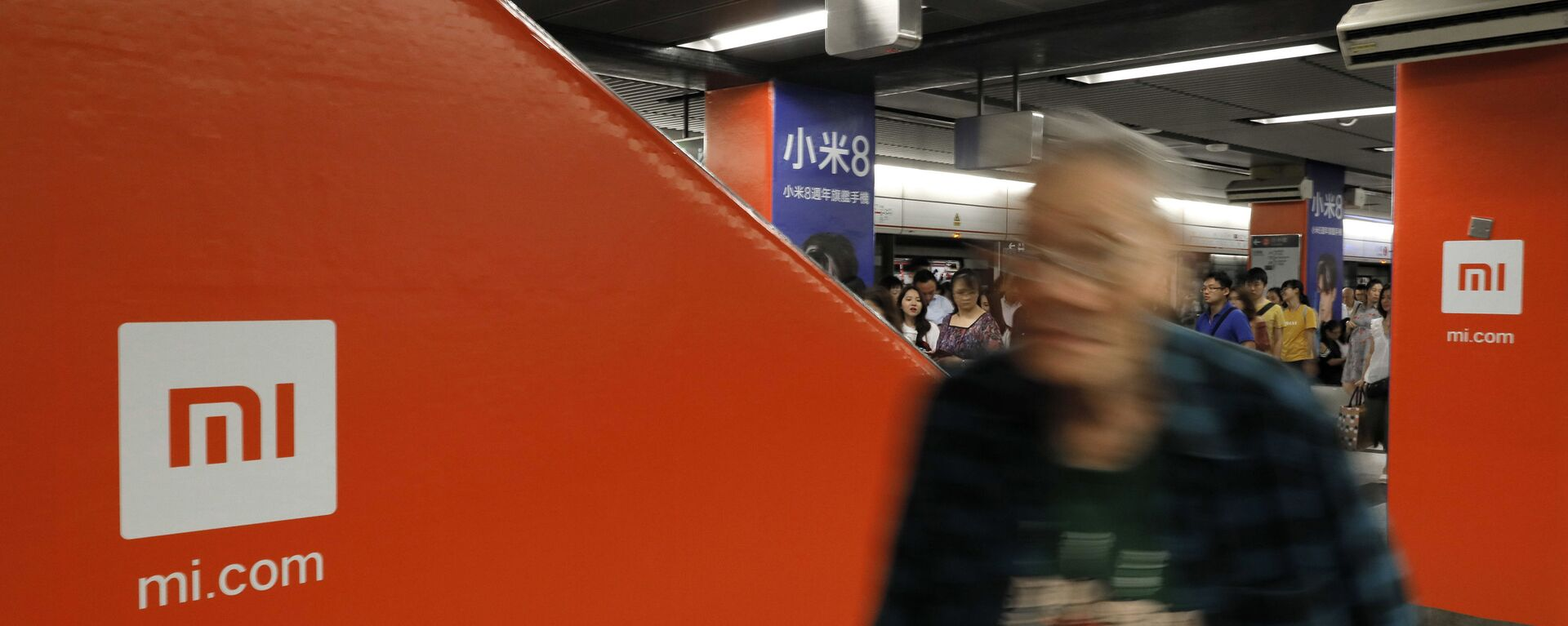 Pubblicità di Xiaomi a Hong Kong - Sputnik Italia, 1920, 30.03.2021