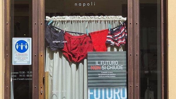 Protesta dei commercianti: Il futuro non si chiude - Sputnik Italia