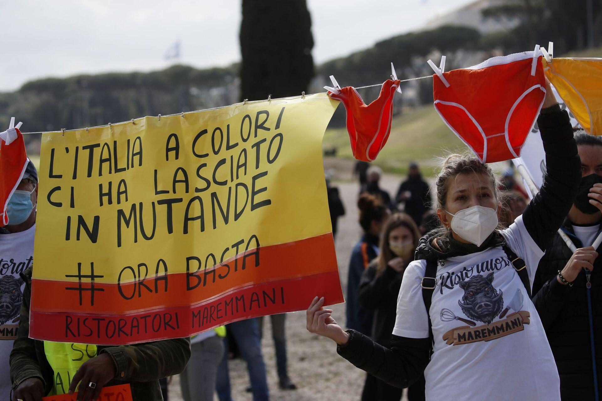 Proteste dei ristoratori a Roma, 13 aprile 2021 - Sputnik Italia, 1920, 18.05.2021