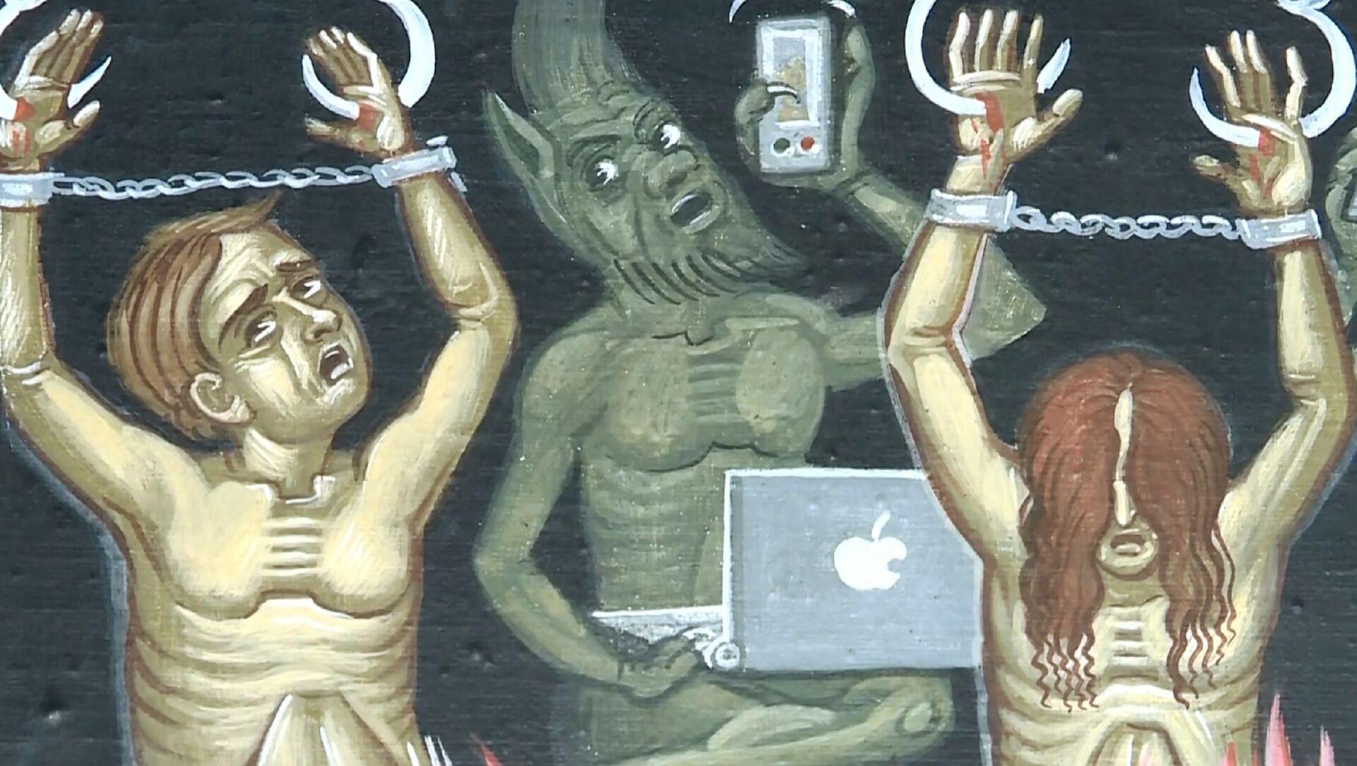 """Diavoletti con lo smartphone: in una chiesa russa affreschi con i """"nuovi peccatori di internet""""  - Sputnik Italia, 1920, 24.04.2021"""