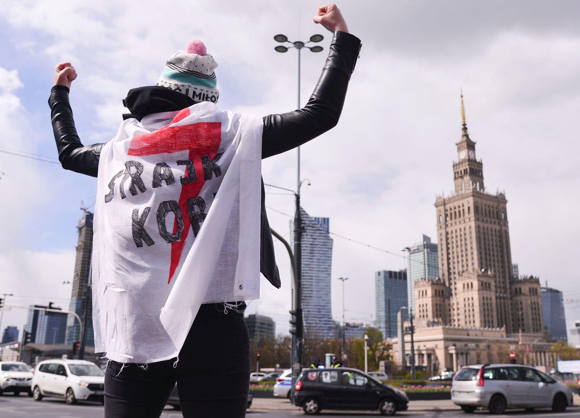 Varsavia, 14 aprile 2020: proteste contro l'inasprimento della legge sull'aborto - Sputnik Italia, 1920, 18.05.2021