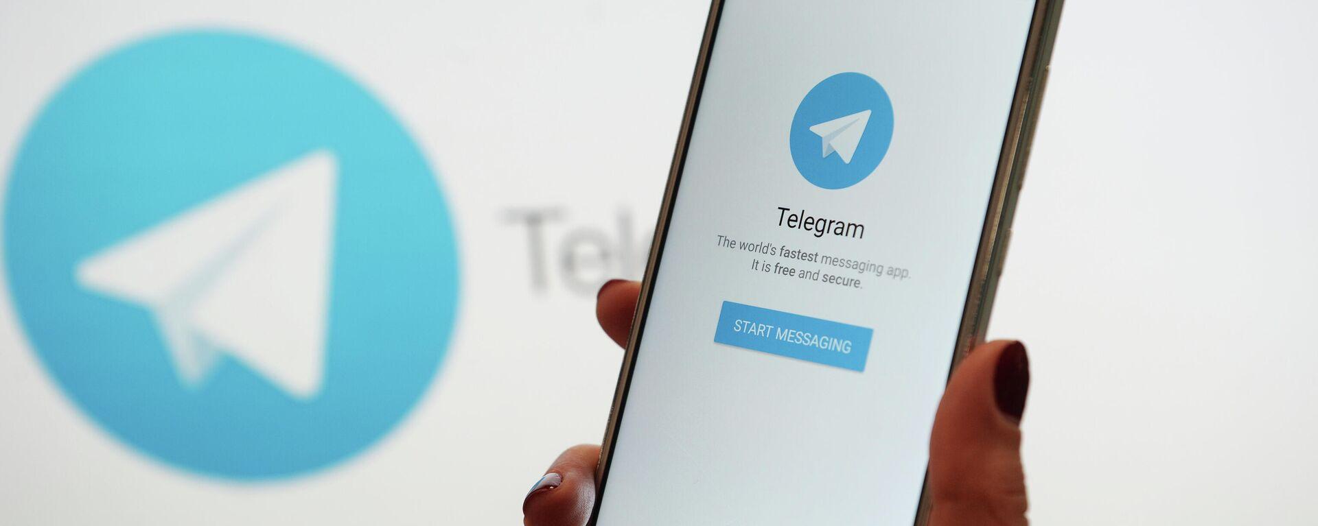 Telegram - Sputnik Italia, 1920, 05.10.2021
