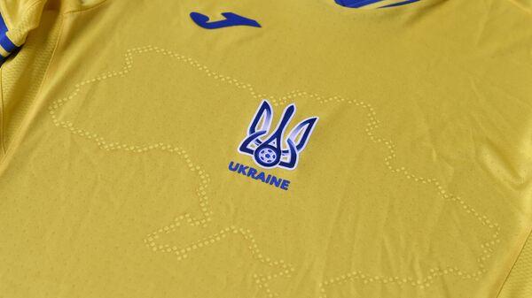 Форма сборной Украины на чемпионате Европы Евро-2020 - Sputnik Italia