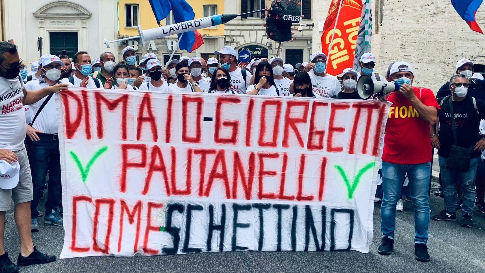 Lavoratori Whirlpool in manifestazione a Roma - Sputnik Italia, 1920, 23.06.2021