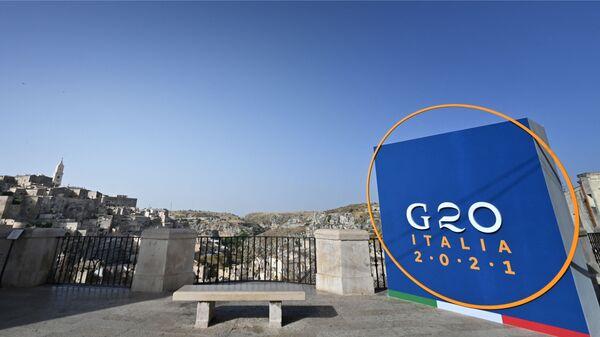 Логотип G20 в Матере, Италия - Sputnik Italia