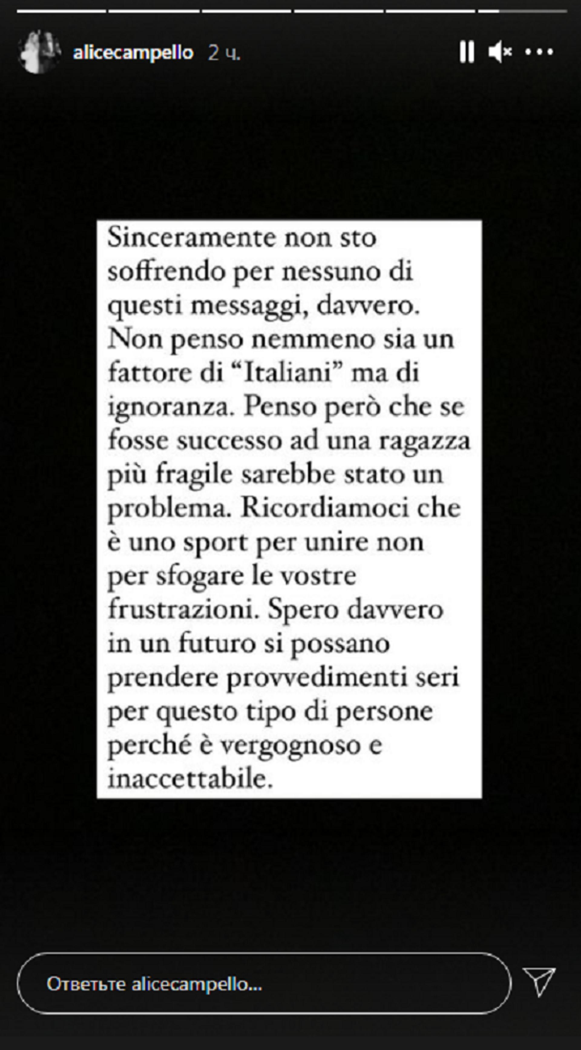 Alice Campello Instagram - Sputnik Italia, 1920, 07.07.2021