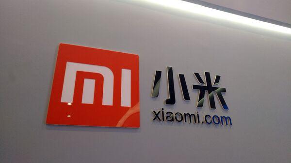 Логотип компании Xiaomi - Sputnik Italia