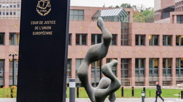 У здания Суда Европейского союза в Люксембурге - Sputnik Italia