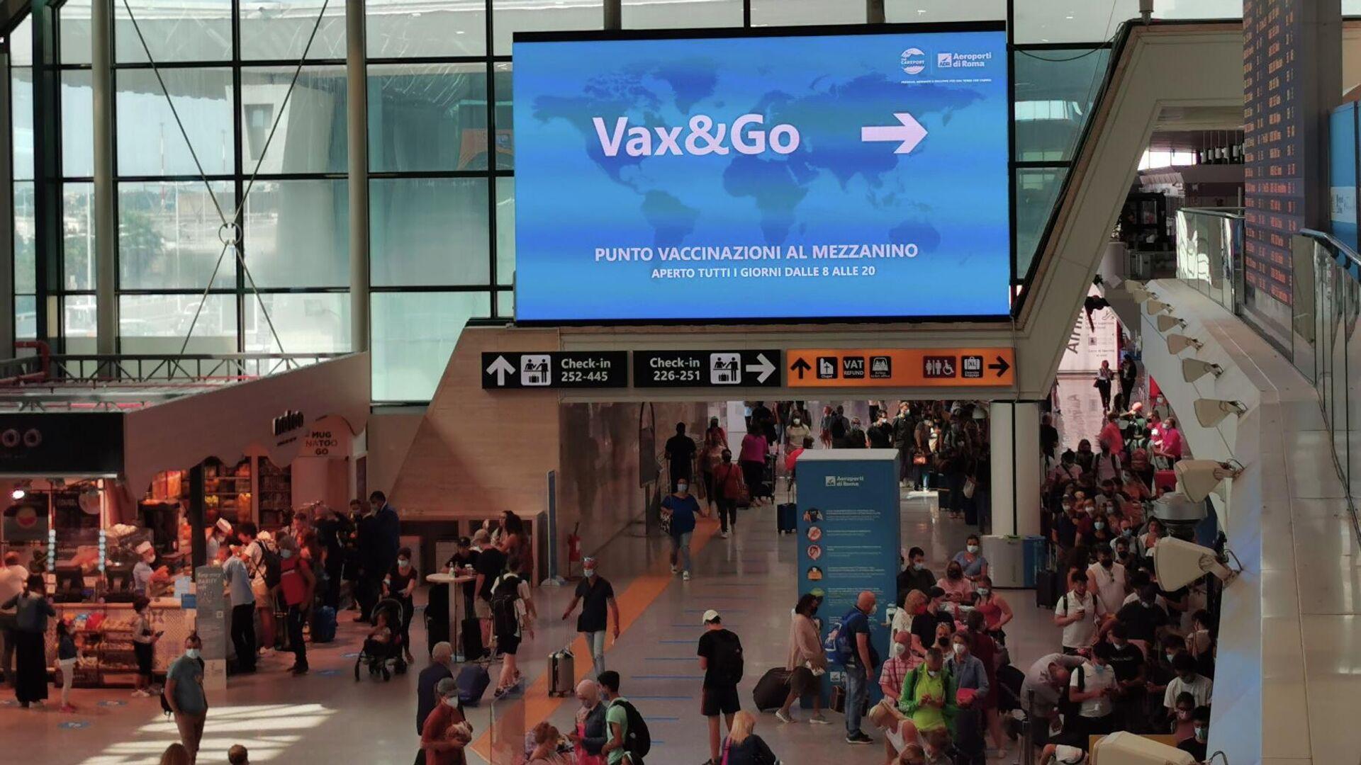 Centro Vax&Go all'aeroporto di Fiumicino - Sputnik Italia, 1920, 07.09.2021