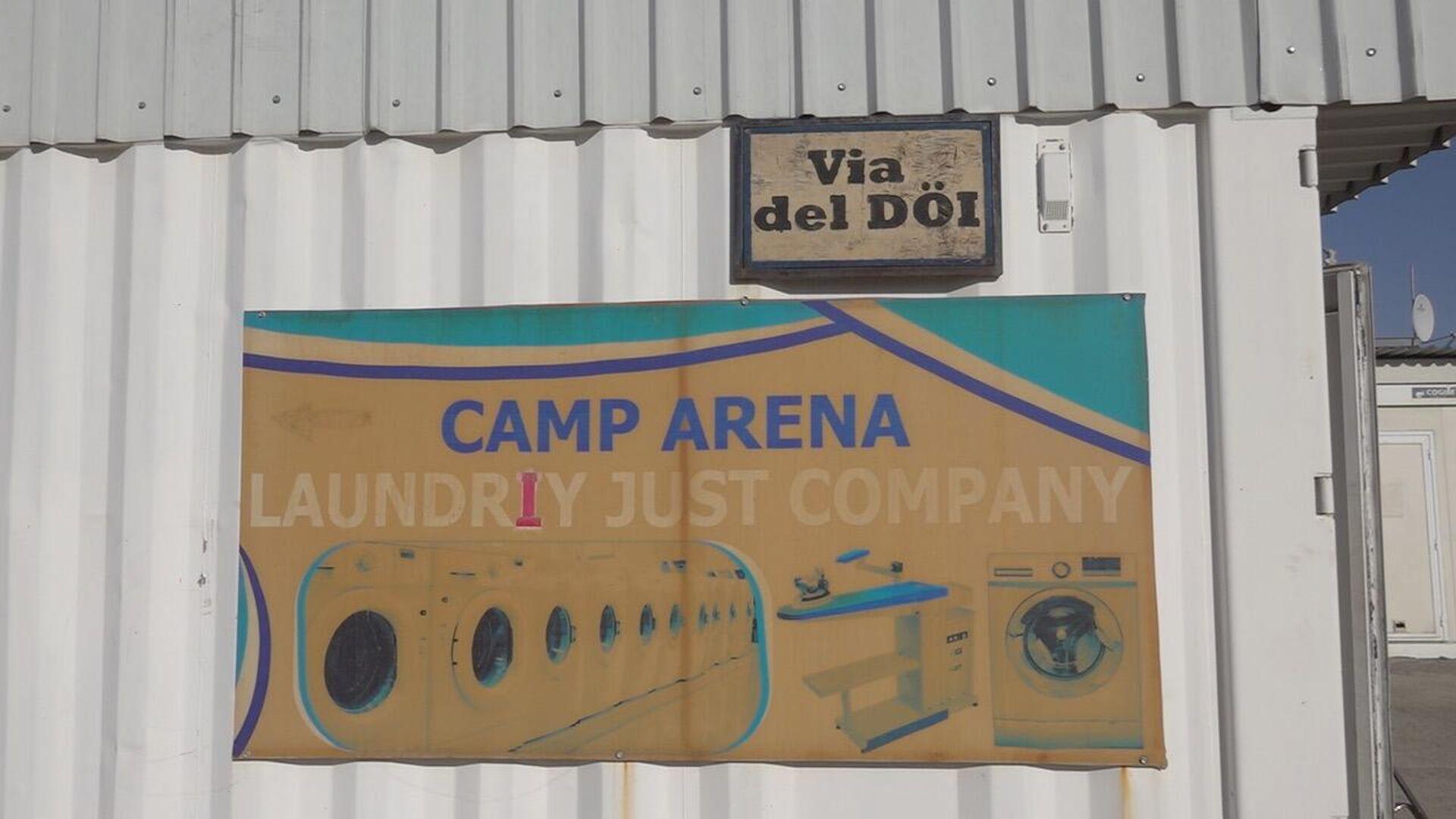 """L'insegna """"Via del Döi"""" nella base di Camp Arena (Herat) - Sputnik Italia, 1920, 24.09.2021"""