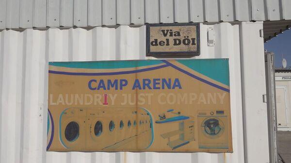 """L'insegna """"Via del Döi"""" nella base di Camp Arena (Herat) - Sputnik Italia"""