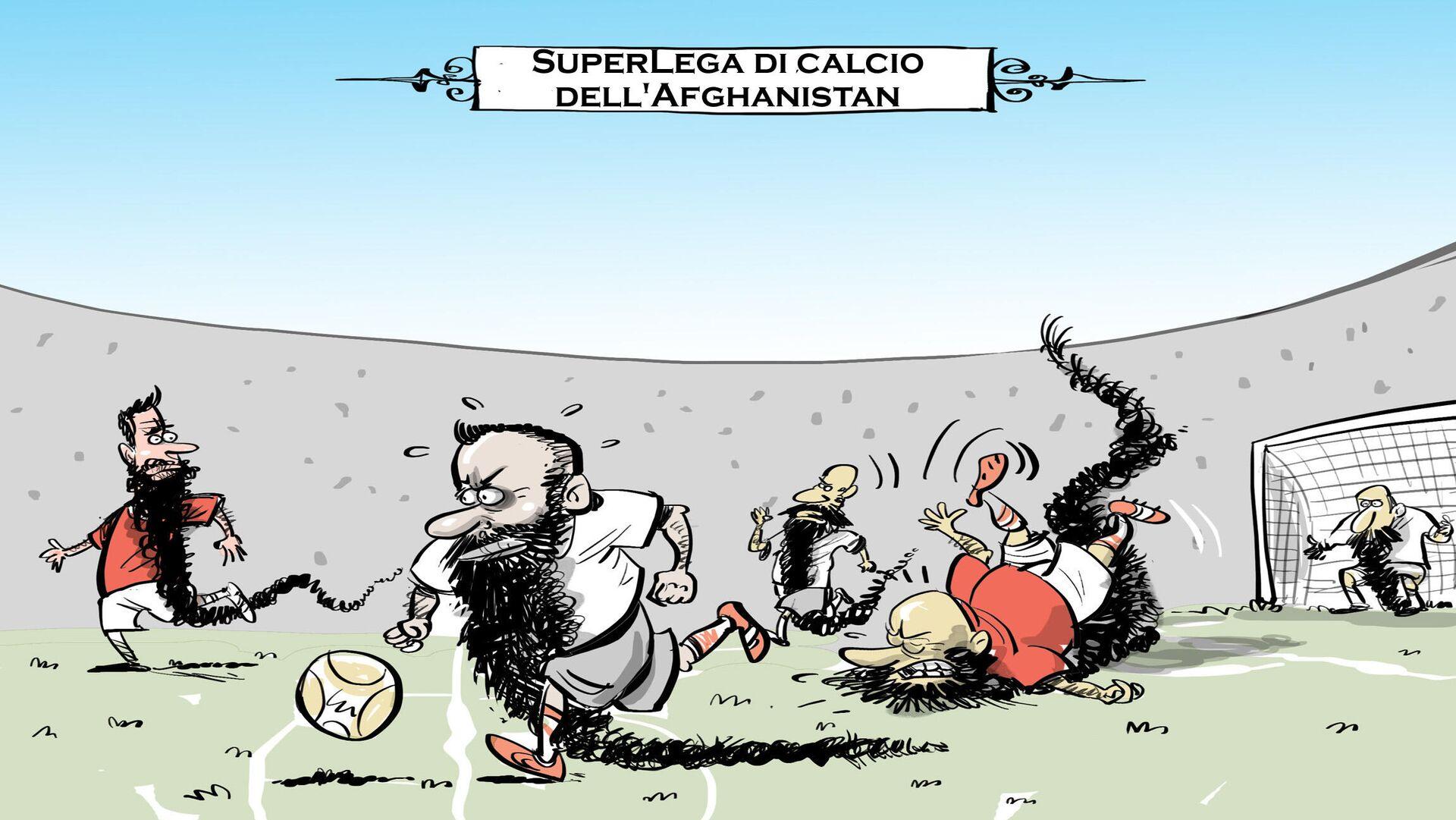 Che barba il calcio afghano - Sputnik Italia, 1920, 27.09.2021