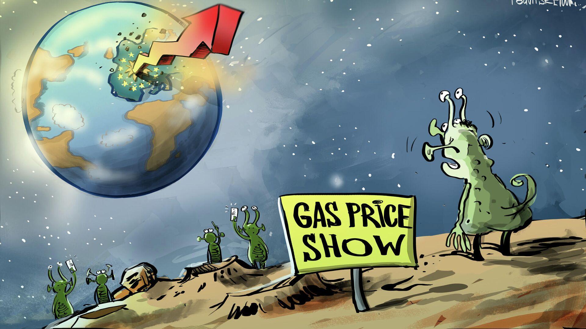 Gas price show - Sputnik Italia, 1920, 01.10.2021
