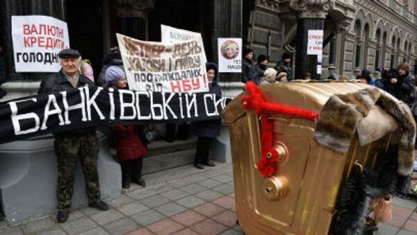 Kiev, proteste contro Banca Nazionale - Sputnik Italia
