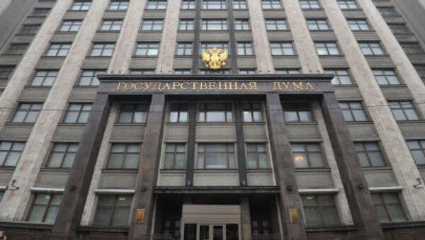 La Duma Statale della Federazione Russa - Sputnik Italia