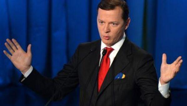 Oleg Lyashko - Sputnik Italia