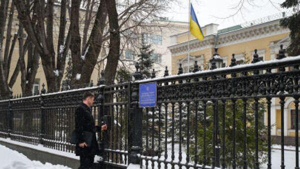 Ambasciata ucraina in Russia - Sputnik Italia