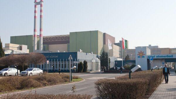 Ungheria, centrale nucleare di Paks - Sputnik Italia
