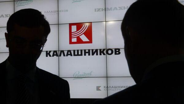 La presentazione del nuovo marchio del consorzio Kalashnikov - Sputnik Italia