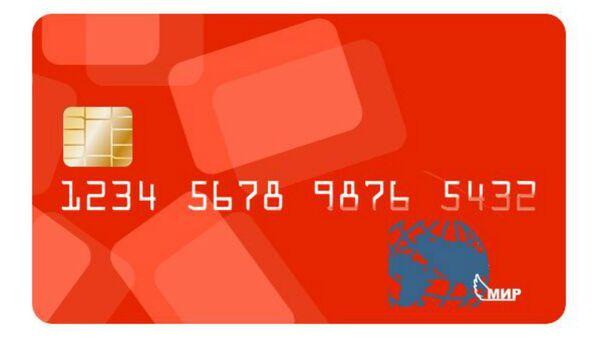 Carta di credito Mir - Sputnik Italia