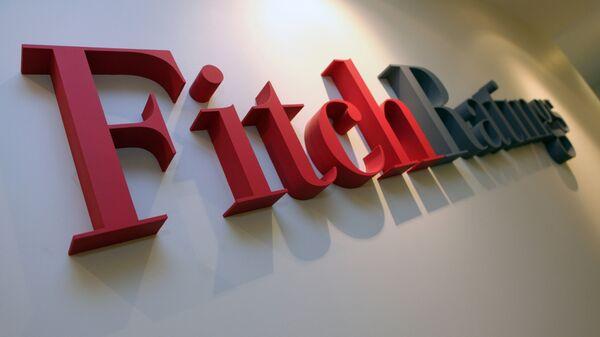 Il processo in corso presso il Tribunale di Trani nei confronti delle agenzie di rating, la Standard and Poors' e la Fitch. - Sputnik Italia