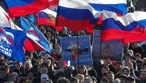 Primo anniversario dell`adesione della Crimea alla Russia - Sputnik Italia