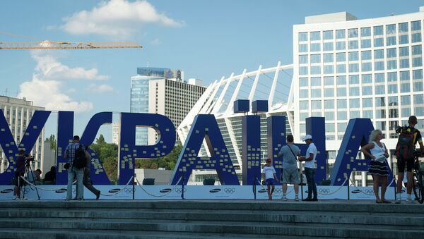 A view of the sculpture Ukraine on Troitskaya Square, Kiev. - Sputnik Italia
